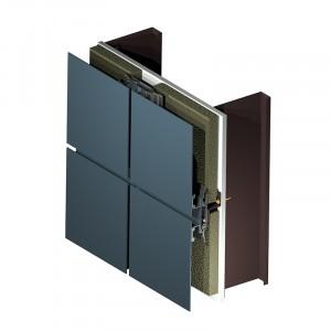 Ameriplate floating metal panel product image